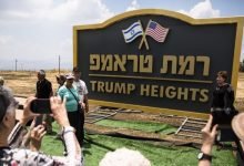 israel housing after trump
